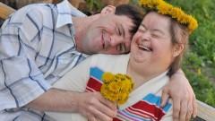 בריאותם של בעלי תסמונת דאון היא הבסיס לעצמאותם ולשילובם בחברה במגוון תחומים