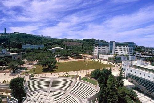 קמפוס הטכניון, קריית הטכניון, חיפה (צילום: דוברות הטכניון)