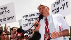 הפגנה בירושלים 27.04.2011 (צילום: יח''צ הר''י)