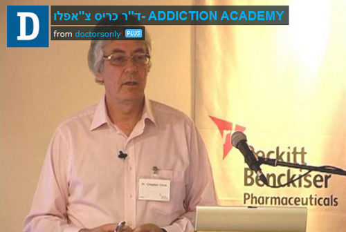 "ד""ר כריס צ'אפלו - Addiction Academy"