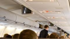 תא הנוסעים במטוס (אילוסטרציה)