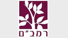 """המרכז הרפואי רמב""""ם (לוגו)"""