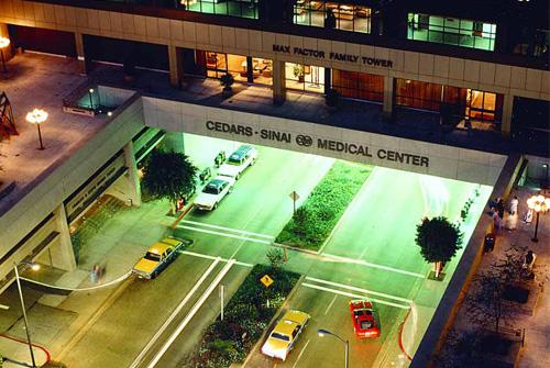 """המרכז הרפואי Cedars-Sinai, לוס אנג'לס (יח""""צ)"""