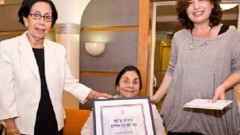 """ד""""ר ליאת יניב מקבלת את הפרס (צילום: דוברות 'בני ציון')"""