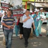 רופאי המרכז הרפואי 'וולפסון' קיימו בצעדת מחאה בעיר חולון (צילום: ברק נונא)