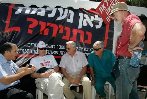 מאהל המחאה בירושלים (צילום: נעם וינד)