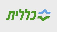 שרותי בריאות כללית-לוגו