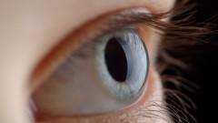 עין (אילוסטרציה)