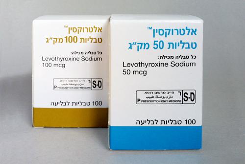 אלטרוקסין - התרופה החדשה (צילום: דוקטורס אונלי)