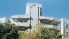 בית חולים אנגלי נצרת