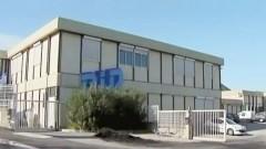 מפעל החברה הצרפתית PIP (מקור: יוטיוב)