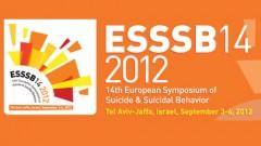 הסימפוזיון האירופי ה- 14 בנושא התאבדות והתנהגות אובדנית   תל אביב 2012