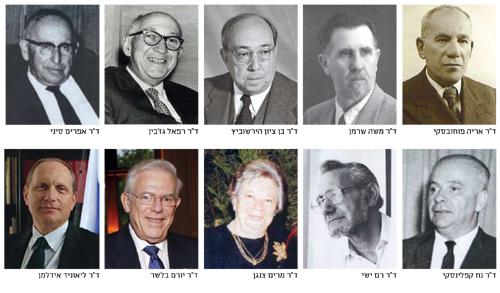 יושבי הראש של ההסתדרות הרפואית בישראל (1912- היום)