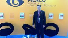 """ד""""ר ענאן עבאסי בכנס בינלאומי לרפואת עיניים באבו דאבי (צילום: ג'אן בטיס)"""