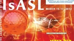 כנס החברה הישראלית לחקר הכבד | מרץ 2012