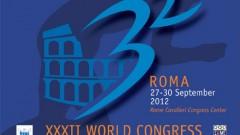 הכנס העולמי לרפואת ספורט 2012