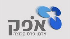 אופק-לוגו