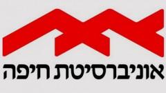 אוניברסיטת חיפה - לוגו