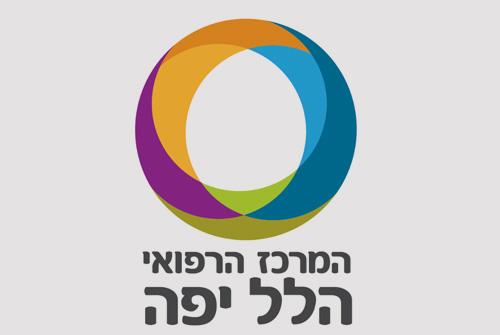 """בי""""ח הלל יפה (לוגו)"""