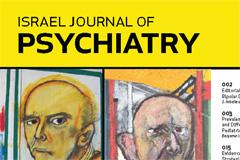 israel journal of psychiatry