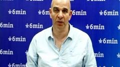 פרופ' חיליק לבקוביץ