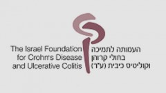 העמותה לתמיכה בחולי קרוהן וקוליטיס קיבית (לוגו)