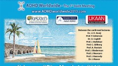 קול קורא - ADHD