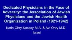 https://doctorsonly.co.il/2012/06/40587/20120517_10_psy_kenes_dedicated/