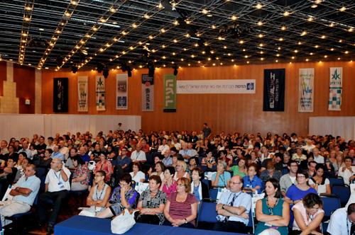 מעל 1000 איש הגיעו לוועידה (באדיבות דוברות הדסה)