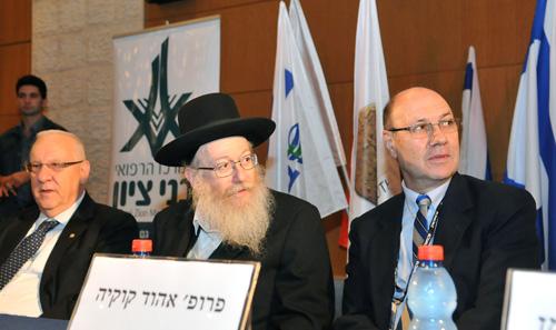 שולחן הנשיאות של הועידה (באדיבות דוברות הדסה)