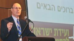 פרופסור אהוד קוקיה, מנהל בית חולים הדסה (באדיבות דוברות הדסה)
