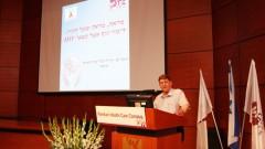"""מתוך הכנס על דימוי גוף בקרב נשאי איידס (התמונה באדיבות דוברות רמב""""ם)"""