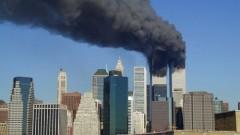 ניו יורק, 11 בספטמבר (מקור צילום: ויקיפדיה)