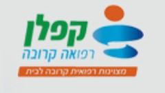 מרכז רפואי קפלן (לוגו)
