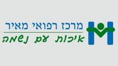 מרכז רפואי מאיר (לוגו)