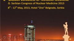 כנס ארצות הבלקן בנושא רפואה גרעינית 2013