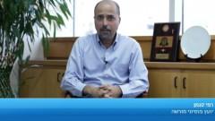 וידאו: ההסדר הפנסיוני לרופאים בהסכם הקיבוצי החדש (בתמונה: רמי סגמן)