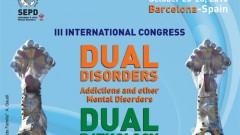 הכנס הבינלאומי ה-3 בנושא: Dual Disorder