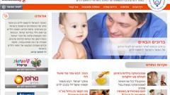 אתר האינטרנט לקהל הרחב של האיגוד הישראלי לרפואת ילדים (צילום מסך)