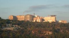 בית החולים הדסה עין כרם (צילום: ויקיפדיה)