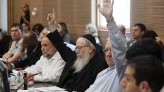 חברי ועדת הכספים של הכנסת במהלך הצבעה, אתמול (צילום: פלאש 90)