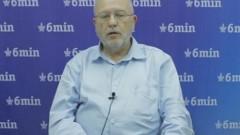 פרופ' דניאל שטיין