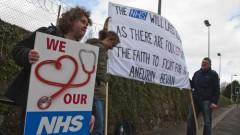 הפגנה במהלך דיונים על רפורמה ב-NHS, ב-2012 (צילום: אילוסטרציה)