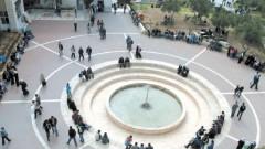הפקולטה למדעים באוניברסיטת אל-קודס (צילום: ויקיפדיה)