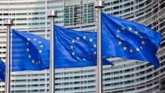 דגל האיחוד האירופי בבריסל (צילום: אילוסטרציה)