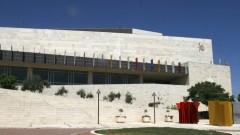 בנייני האומה בירושלים (צילום: נתי שוחט / פלאש 90)