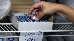 חיסון נגד פוליו במשרד הבריאות בבאר שבע, אתמול (צילום: פלאש 90)