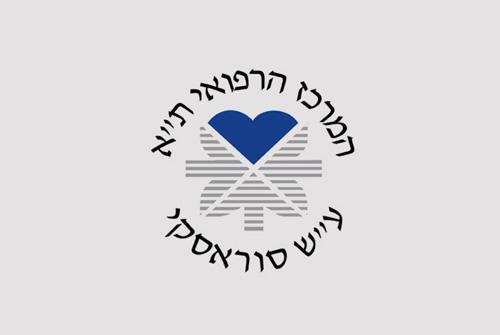 המרכז הרפואי תל אביב - איכילוב (לוגו)