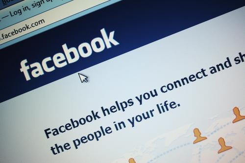 פייסבוק (צילום: אילוסטרציה)