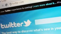טוויטר (צילום: אילוסטרציה)